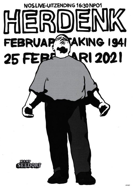 De Februaristaking-poster van Kamp Seedorf.