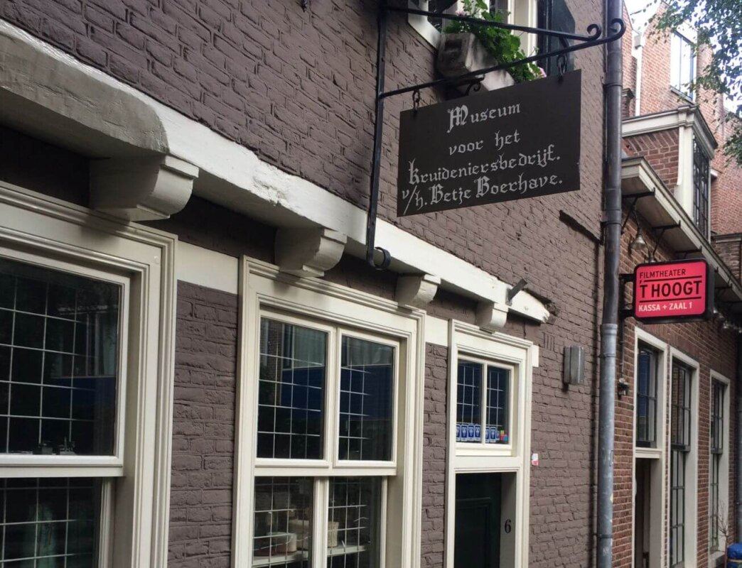 Het Museum voor het kruideniersbedrijf v/h Betje Boerhave op het Hoogt (foto: Jim Terlingen)
