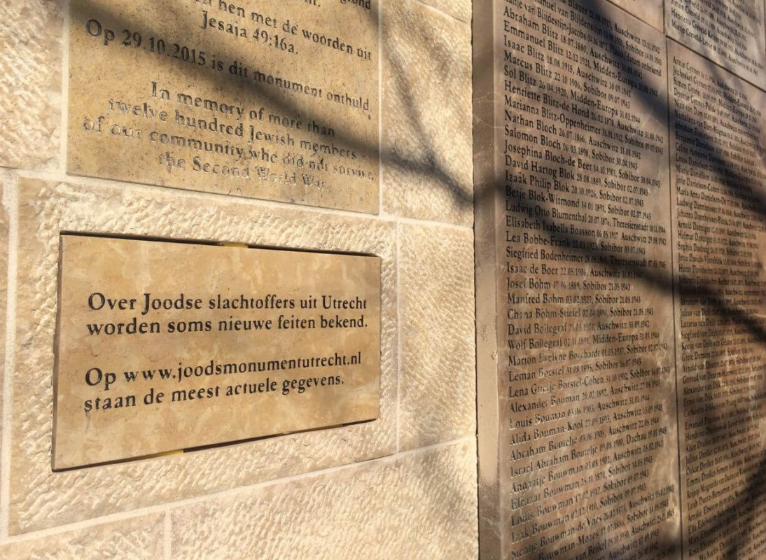 Het joodse namenmonument in Utrecht: Foto: Jim Terlingen