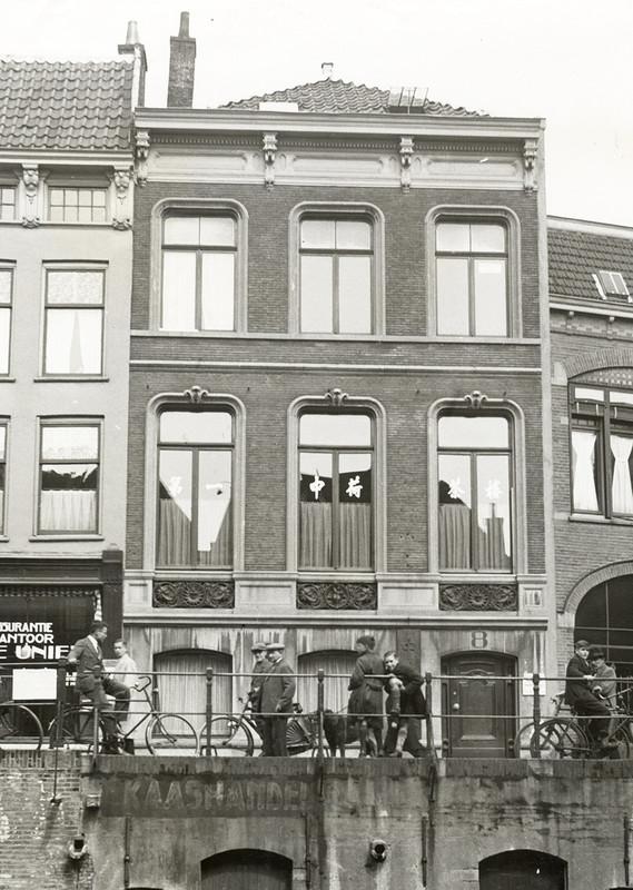 Lichte Gaard 8, 1935. Foto: Het Utrechts Archief